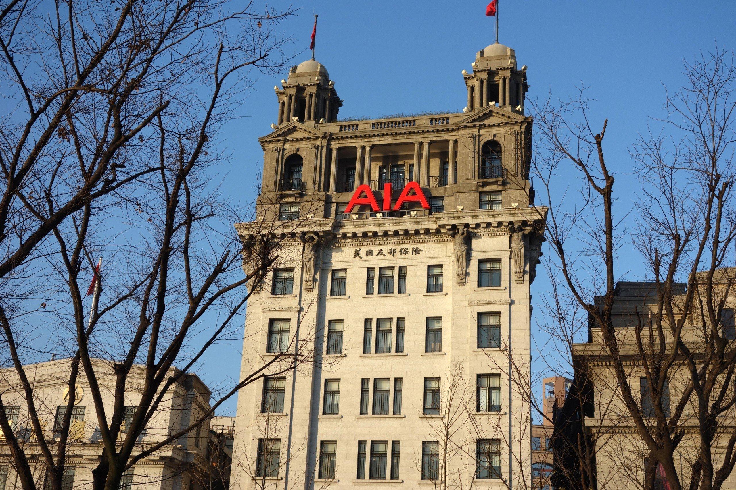 AIA's Shanghai office