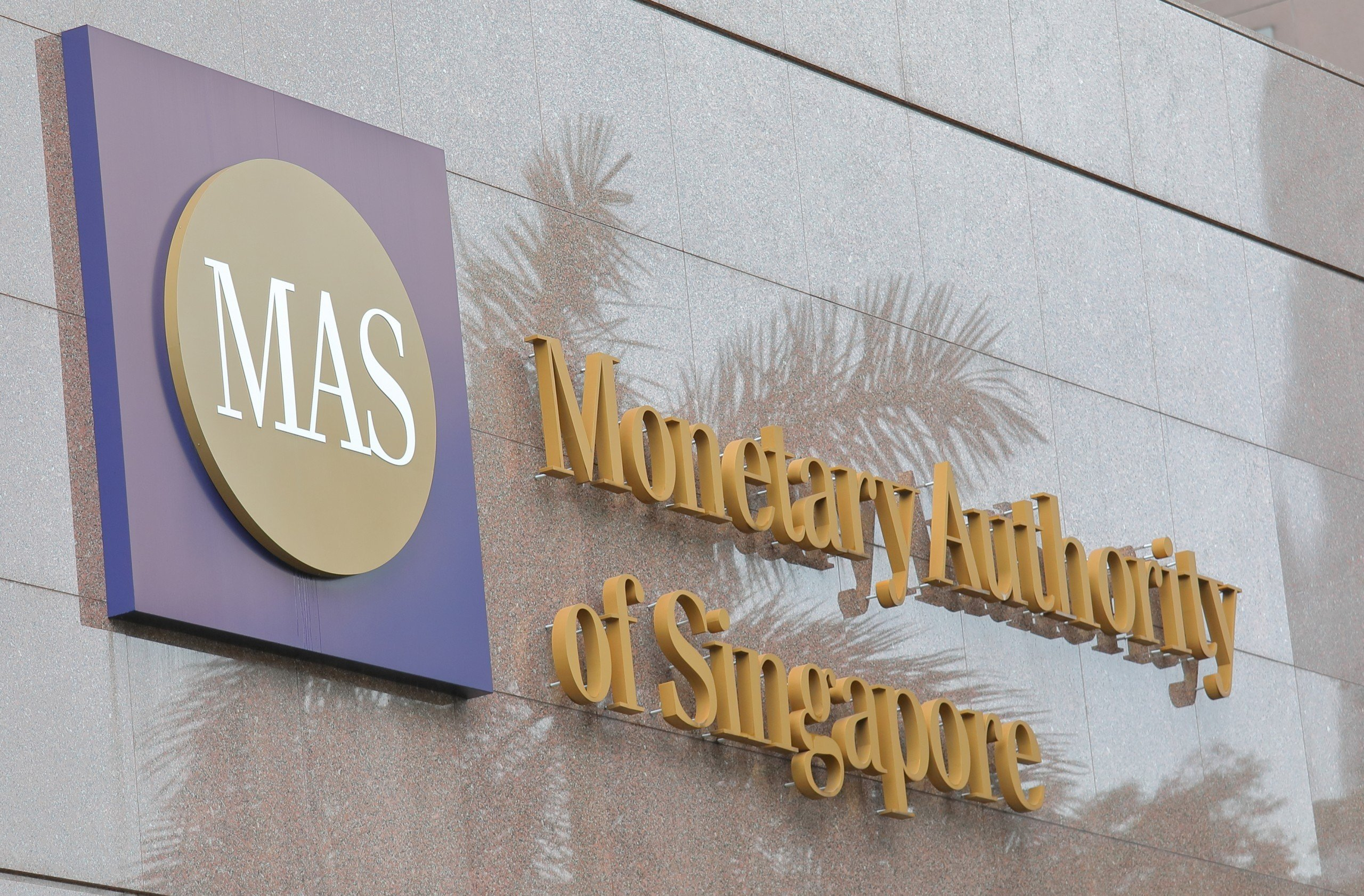 MAS head office building in Singapore