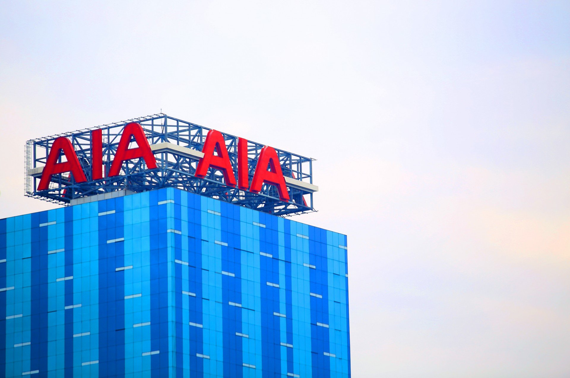 AIA Thailand, a unit of Hong Kong-based insurer AIA Group Ltd, has set up an investment management subsidiary with 847 billion baht (US$27.30 billion) of assets.