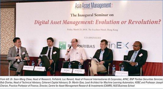 Digital asset management: Evolution or revolution? - EVENTS