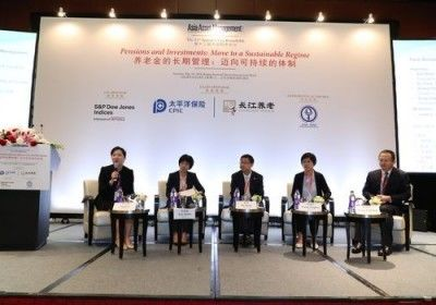 The 13th Annual China Roundtable