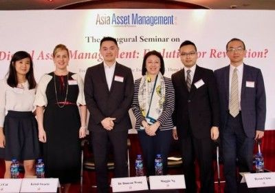 The Inaugural Seminar on Digital Asset Management