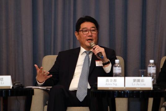 Alex Ng, BNP Paribas Asset Management