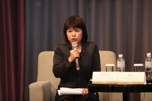 Donna Chen, Keystone Intelligence Inc.