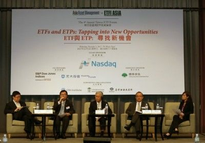 The 4th Annual Taiwan ETF Forum