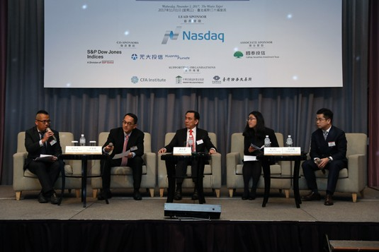 Panel Discussion E: Innovation: The Heart and Soul of the Industry