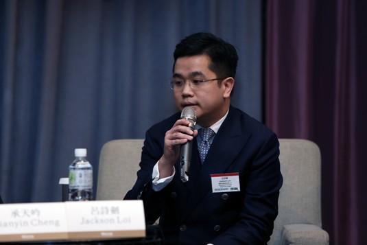 Jackson Loi, Vanguard Investments Hong Kong Limited