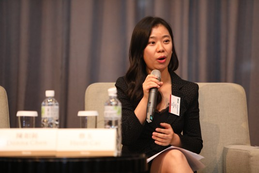 Heidi Cai, BlackRock