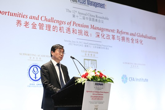 Jin Weigang, Ministry of Human Resources and Social Security
