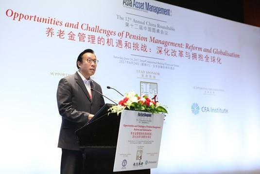 Xu Jinghui, China Pacific Life Insurance Co., Ltd. & Changjiang Pension Insurance Co., Ltd.