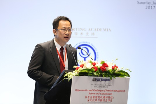 Qi Chuanjun, Centre for International Social Security Studies, Chinese Academy of Social Sciences