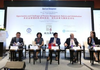 The 12th Annual China Roundtable