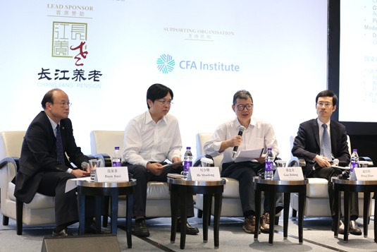 Panel Discussion C: Effective Risk Management Strategy