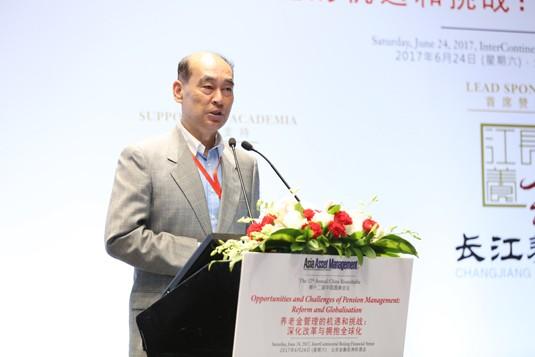 Wang Zhongmin, National Council for Social Security Wang Zhongmin, National Council for Social Security Fund