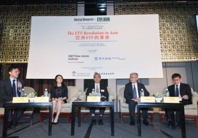 The 3rd Taiwan ETF Forum