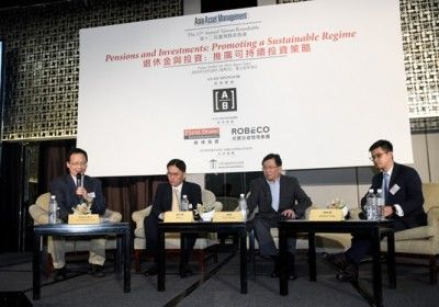 The 12th Annual Taiwan Roundtable