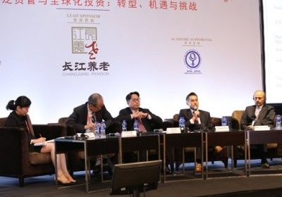 The 11th Annual China Roundtable