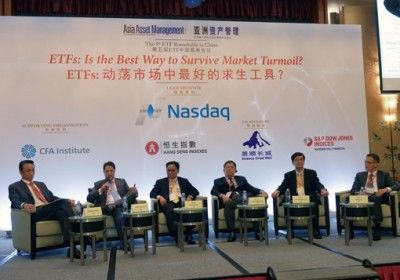 The 5th ETF Roundtable in China