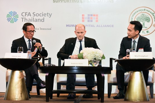Panel Discussion D: Building Human Resources Capacity in Asset Management in ASEAN