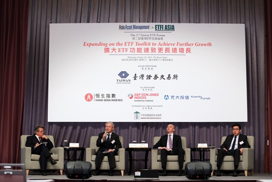 Panel Discussion C: Managed ETF Portfolios and Structures for Asian Investors