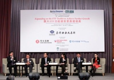 The 2nd Taiwan ETF Forum