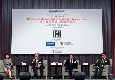 The 11th Annual Taiwan Roundtable
