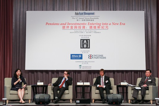 Panel Discussion C: Perspectives on Institutional Investment Trends in Asia
