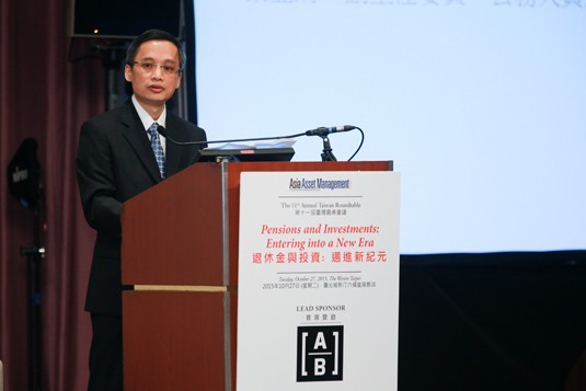 Feng-Ching Tsay, The Public Service Pension Fund Management Board