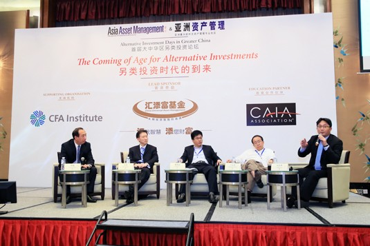Panel Discussion C: Portfolio Construction and Manager Selection for Alpha Generating