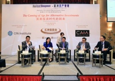 2015 Alternative Investment Days in Greater China