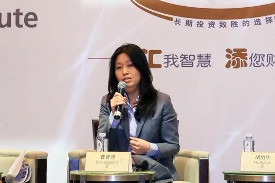Cao Qingqing, Changjiang Pension Insurance Company Limited
