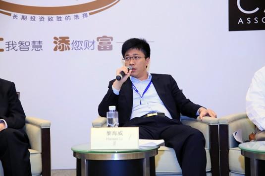 Haiwei Li, Invesco Great Wall Fund Management Co., Ltd.