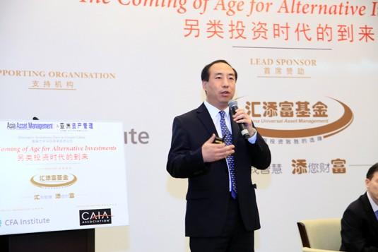 Peng Chen, Dimensional Fund Advisors Pte. Ltd.