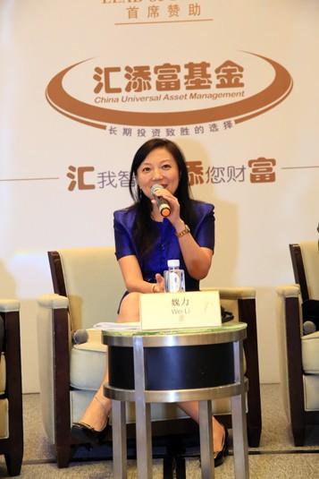 Wei Li, Helen, CITIC Securities International Co., Ltd.