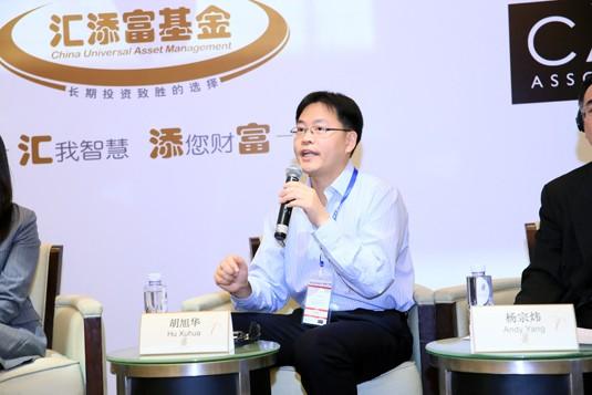Hu Xuhua, China Universal Capital Management Company Limited