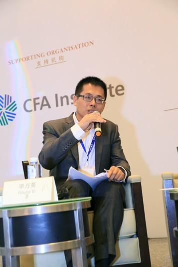 Wayne Bi, Gao Teng Fund Management Company Limited