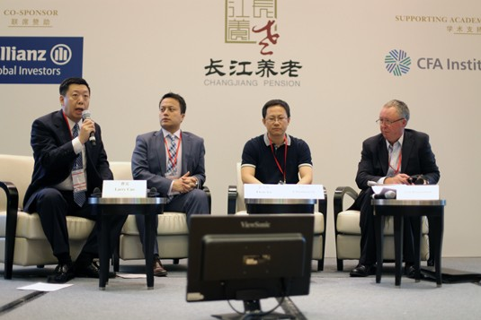 Panel Discussion B: Key Issues for Pension Fund Management