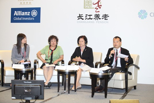 Panel Discussion A: Industry Pension Fund Management from a Global Perspective