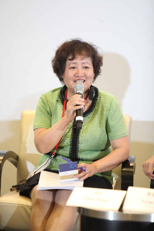 Zhou Hong, Social Insurance Administration Center, Ministry of Human Resources and Social Security, PRC