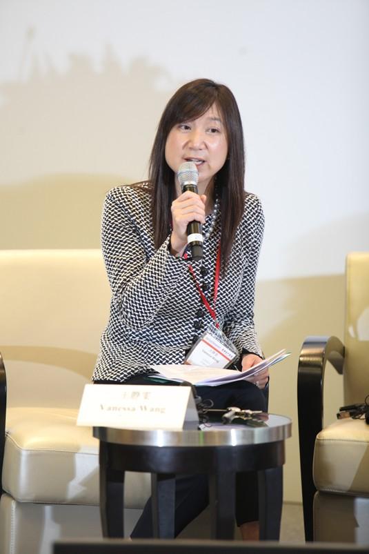 Vanessa Wang, Citigroup