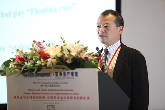 Yoshisuke Kiguchi, Okayama Metal & Machinery Pension Fund