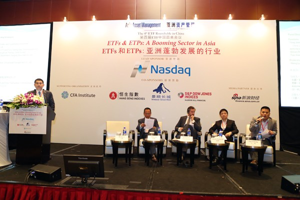Panel Discussion B: ETF Options Trading Strategies