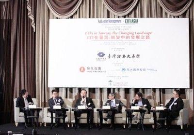 Inaugural Taiwan ETF Forum