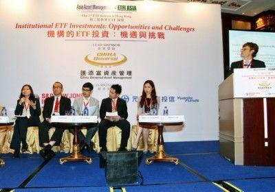 Our 2nd ETF Seminar in Hong Kong