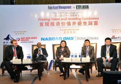 The 3rd ETF Roundtable in China