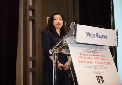 The 15th Annual Taiwan Roundtable